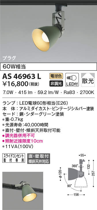 as46963l