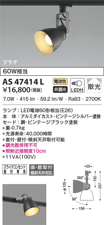 as47414l