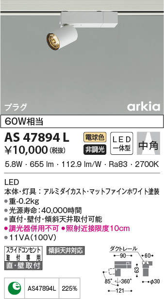 as47894l