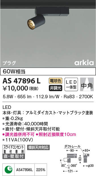 as47896l