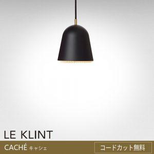 leklint_kp155xsb