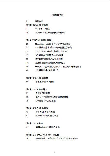 unc-book202106