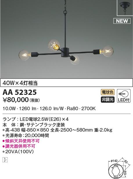 aa52325