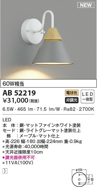 ab52219