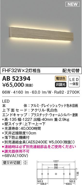 ab52394