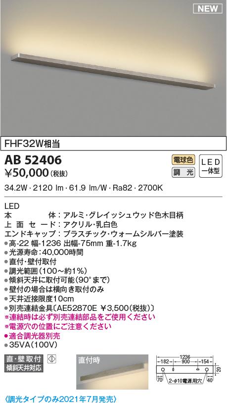 ab52406