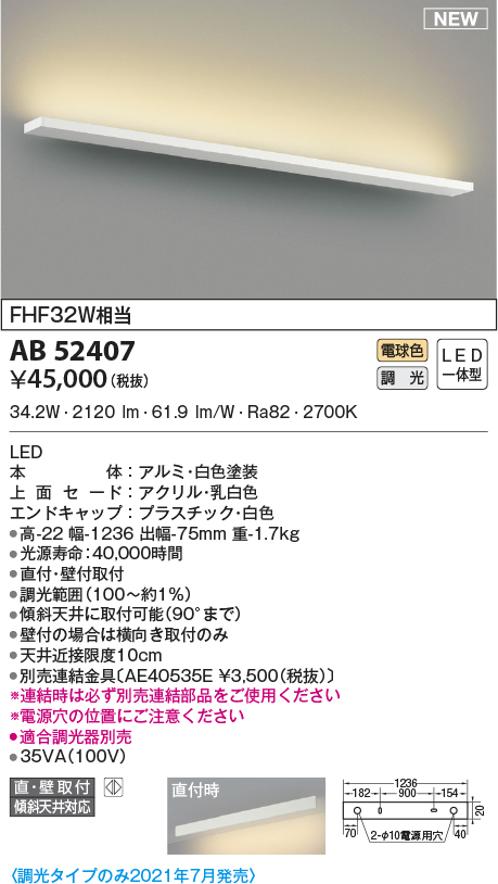 ab52407