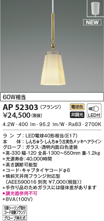 ap52303
