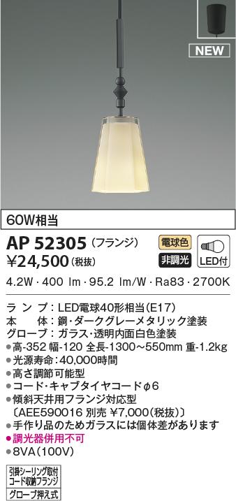 ap52305