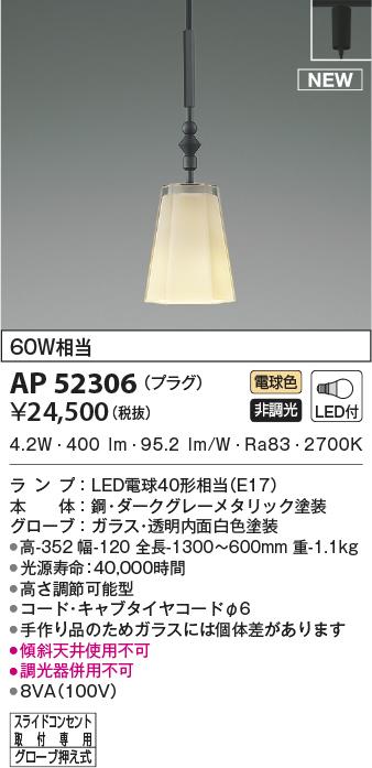 ap52306