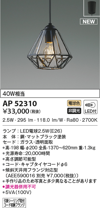 ap52310