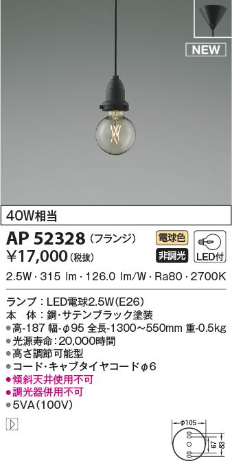 ap52328