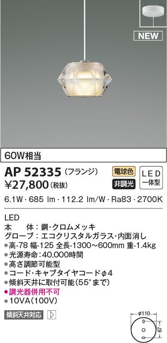 ap52335