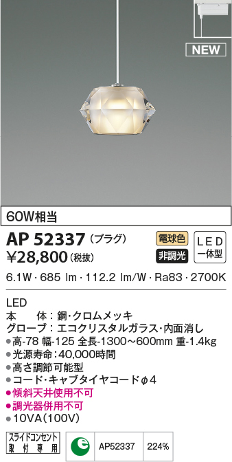 ap52337