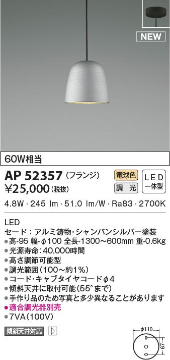 ap52357