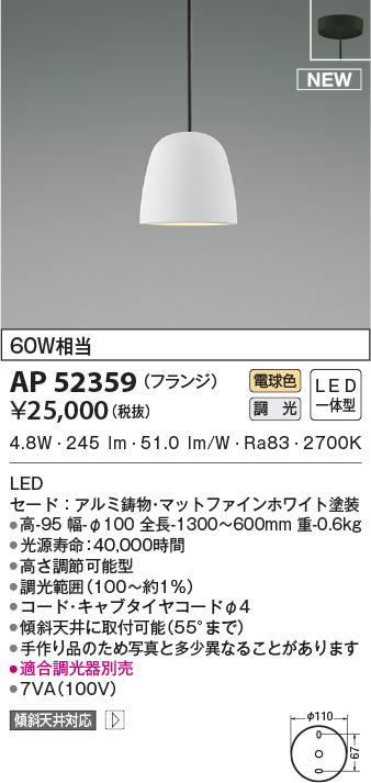 ap52359