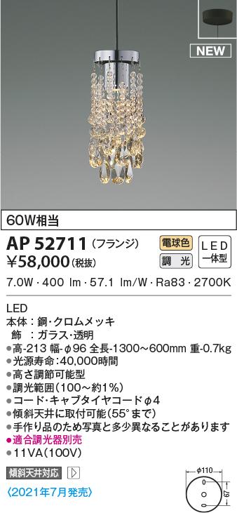 ap52711
